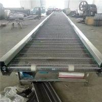澳门挡板网带输送机 厂家食品专用输送机