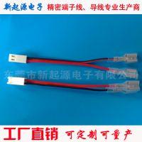 2P端子线 MOLEX22013027 2.54间距端子线 专业开关连接线定制