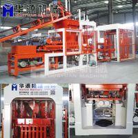 QT3-15彩色水泥砖砖机 全自动空心砖机 免 烧砖机设备 制砖机械
