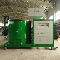 燃煤达吨位锅炉改造燃烧器 节能生物质颗粒燃烧机