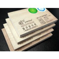 """供应中国名优产品 (轻质型)防水胶合板""""盈尔安""""橱柜胶合板"""