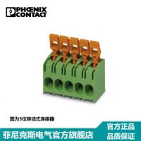 菲尼克斯PCB大电流端子 固定式连接器-PLH 16/ 3-10 - 1770403
