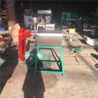 小型粉条机机器操作简便 可生产加工土豆粉