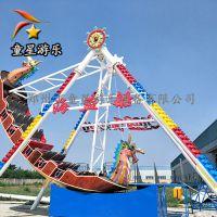市场前景好童星海盗船TX--HDC游乐园儿童新型游乐设备