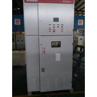 280KW电抗软启动报价兆复安MHRS电抗起动柜厂家报价