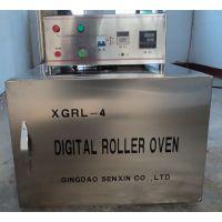 高温热滚炉XGRL-4高温热滚炉XGRL-4A价格青岛森欣厂家
