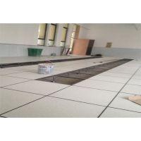 禅城沈飞地板 禅城防静电地板 厂家一手货源在线直销