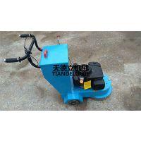 天德立 300型热熔除线机7.5马力专业道路标线清除机油漆地面打磨机