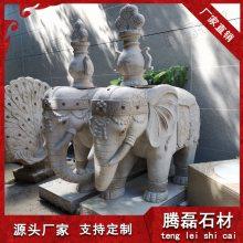 汉白玉石雕大象价格 石雕大象