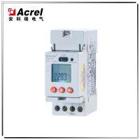 安科瑞能源审计仪表DDSD1352 电能节能管理产品 单相电能表