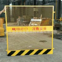 道路隔离警示护栏 市政施工安全防护网 建筑基坑防护护栏