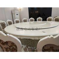 电动餐桌批发市场 椭圆形电动桌 酒店餐桌椅 电动转盘餐桌
