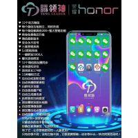 腾是什么?腾营销手机有华为P20 荣耀Play 华为Nova 2s腾手机多少钱?