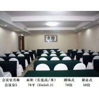 顺义区会议酒店服务怎么样 离首都机场近800人会场推荐