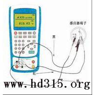 中西过程信号校验仪/高精度(中西器材) 型号:CW06-CR6018库号:M335648