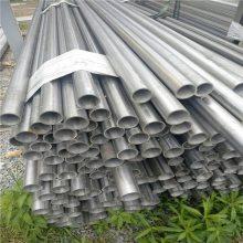 42*4精密钢管06Cr18Ni11Ti_GB/T14976-2012温度