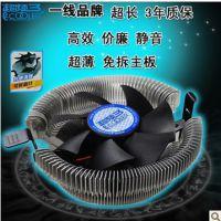 超频三Q版青蛇12版电脑风扇cpu风扇 静音 1155 AMD775 散热器