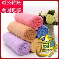 深圳加工定制任意规格创意家居用品宣传品 珊瑚绒吸水浴巾