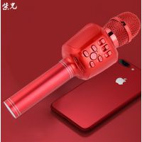 紫光D11全民k歌神器手机麦克风通用无线蓝牙话筒家用唱歌音响一体