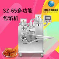辽宁旭众月饼自动包馅机不锈钢月饼机设备厂家直销
