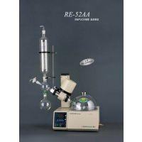上海亚荣旋转蒸发器RE-52AA,RE-52A旋转蒸发仪