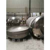 中山全不锈钢反应釜 UV树脂成套反应釜订做 邦德仕供应