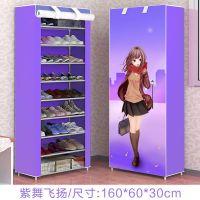 布衣鞋柜特价简易鞋架多层收纳经济型简约现代大容量组装铁用