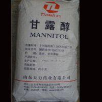 甘露醇厂家直销 供优质天力药业甘露糖醇