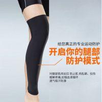 防水游泳肌肉带扎贴布肌贴INESIO护腕护膝护腰护踝护肘胶布