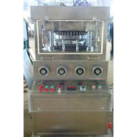 药片压片机 YK-8427 高速制粒机 小型中药压片机