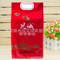 生产5公斤大米手提塑料袋抽真空尼龙pe复和塑料大米袋