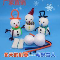 白坯雪人保丽龙泡沫幼儿园手工活动儿童材料儿童创意diy材料