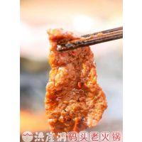 加盟重庆火锅费用是多少 品牌加盟费其实并不贵