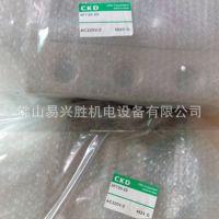 原装CKD先导式5通电磁阀4F730-25 AC220V电磁阀