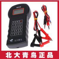 北大青鸟 消防烟感 温感 模块 电子编码器 JBF-FA-E 原装正品保证