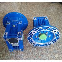 供应中研ZIK紫光减速机,NMRW系列蜗轮蜗杆减速机