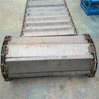 链板输送机批量加工 矿用板链输送机型号