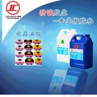 供应PVC商标滴胶 表面水晶透明软胶HY017AB
