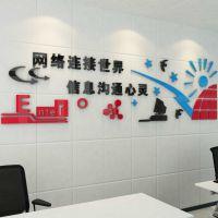 3D墙贴学校计算机教室墙贴画多媒体电脑房间墙纸培训班墙壁装饰