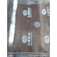 防水材料厂家批发3 4mm厚SBS改性沥青防水卷材规格价格质量可定做