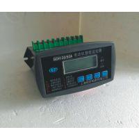 湖北鄂州供应上海硕吉GDH-34系列电机智能保护器