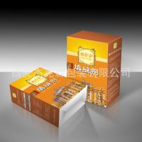 移动电源外包装盒定做 三层瓦楞纸彩印包装 电子设备折叠纸盒