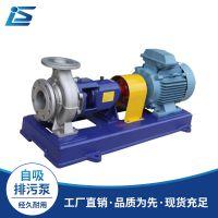 河北卧式单级离心清水泵厂家工业城市给水排水泵IS80-65-125热水