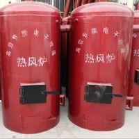 温室大棚加温烘干设备热风炉 全自动电子智能控温采暖炉 厂家直销