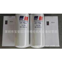 奔驰燃油滤清器X51108300001