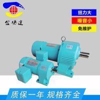 现货销售 斜齿轮减速电机 齿轮减速电机