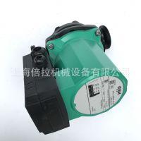 实拍德国威乐水泵TOP-S/SD65/13屏蔽式空调循环泵WILO静音转子泵