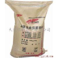 潍坊华千HGM高强度灌浆料、CGM环氧灌浆料厂家