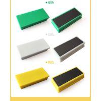 长方形白板磁吸磁铁 长方形塑料冰箱贴磁扣磁钉磁粒 50*23 50*30 50*40MM