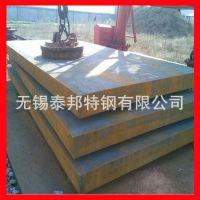 江苏大量库存NM400/NM500耐磨板  NM600耐磨板  切割加工零售